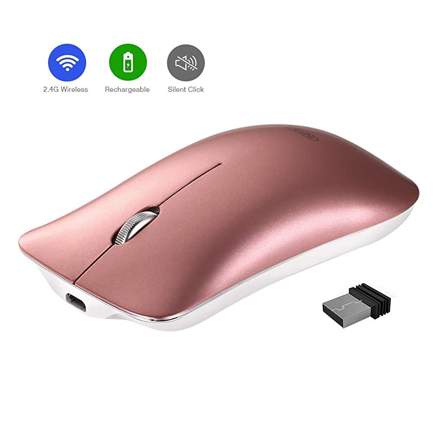 Wireless Mouse, Inphic Slim Silent Click Rechargeable 2.4G Wireless Mice 1600DPI Optical Portable USB PC Computer Laptop Cordless Mouse with Nano Receiver for Windows Mac MacBook, Rose Gold