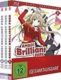 Amagi Brilliant Park - Gesamtausgabe - Bundle - Vol.1-3 - [Blu-ray]