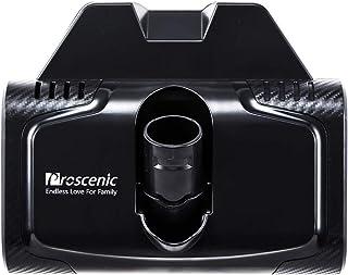 Proscenic P8/P8 PLUS コードレス掃除機 付属品 UV照射布団ヘッド ダニ除去 布団用クリーナーヘッド