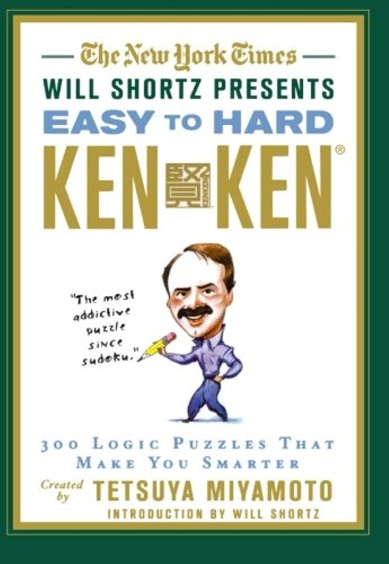 免除するワーカー流体The New York Times Will Shortz Presents Easy to Hard Kenken: 300 Logic Puzzles That Make You Smarter (New York Times Will Shortz Presents...)