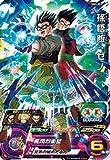 スーパードラゴンボールヒーローズ BM4-051 孫悟飯:ゼノ SR
