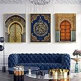 YQLKC Marokkanische Goldtür Allah Islamische Architektur