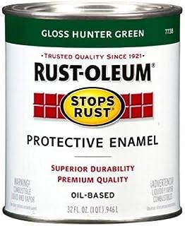 Rust-Oleum 7733502, 32 oz. Quart, Gloss Dark Hunter Green Stops Rust Brush On Enamel Paint