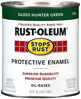Rust-Oleum 7733502 Stops Rust, 32 oz. Quart, Gloss Dark Hunter Green, Can