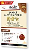 Educart CBSE Class 10 Hindi 'A' Sample Question Papers 2021 (As Per 9th Oct CBSE Sample Paper)