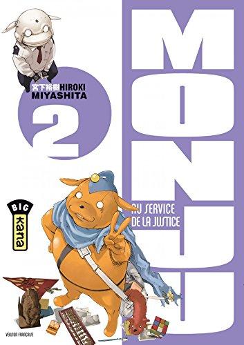Monju, au service de la justice - Tome 2