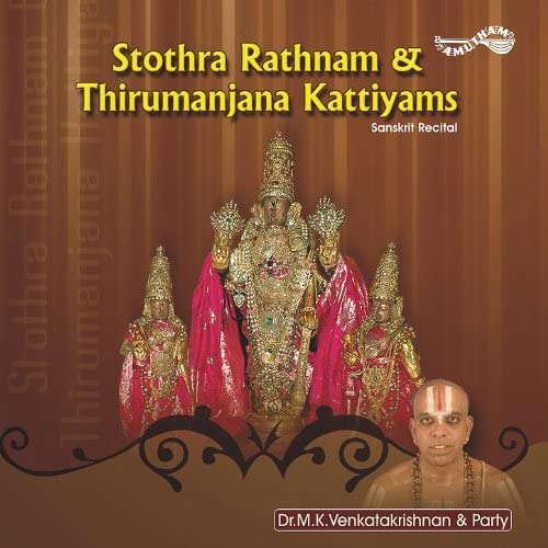 M A Venkata Krishnan