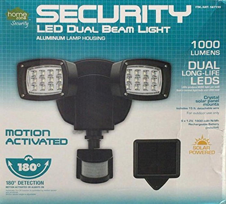 簡単に南占めるHome Zone LED Dual Beam Light 180°ソーラー人感センサー 1000ルーメン 日本語説明書付