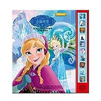英语学习有声故事书·冰雪奇缘(pi kids 皮克童书·有声玩具书)