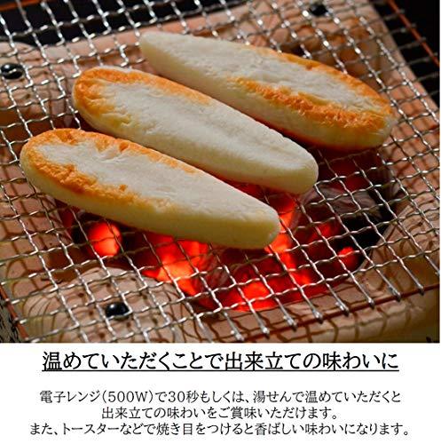 武田の笹かまぼこ『ゆずささ』