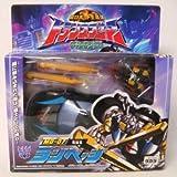 Transformers Takara Japan Armada Cybertron Rampage Md 07 by Transformers
