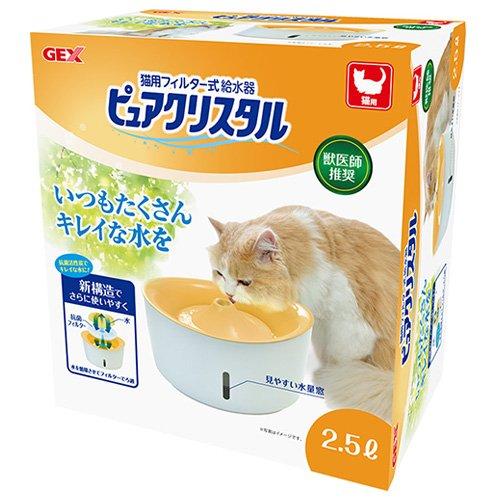 ジェックス ピュアクリスタル 2.5L 猫用・複数飼育用