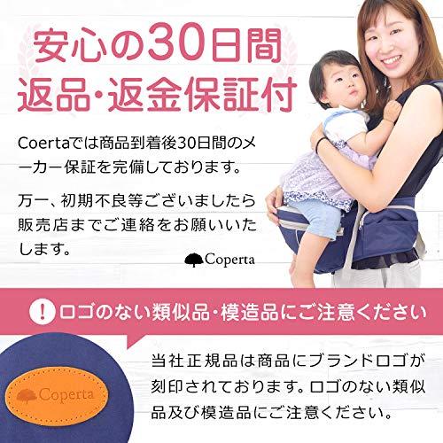 Coperta(コペルタ)『ヒップシート』