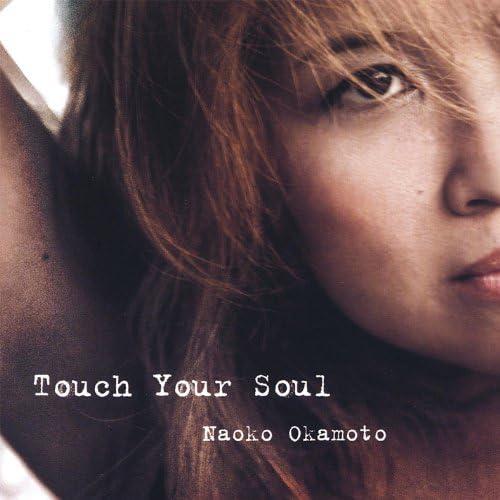 Naoko Okamoto