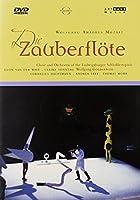 Wolfgang Amadeus Mozart Die Zauberflöte