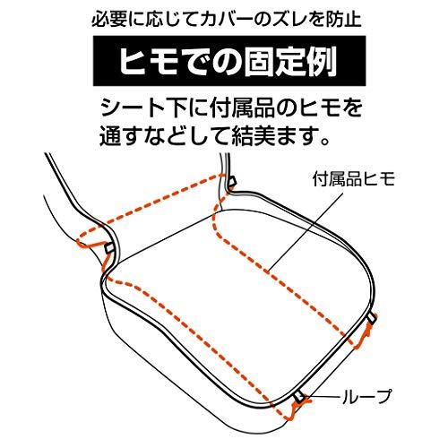 【Amazon.co.jp限定ブランド】NSTILEbyNAPOLEX車用防水&撥水シートカバーシートベルト一体型シートにも対応便利な収納ポケット付簡単取付シートに被せて面ファスナーで止めるだけ軽自動車からミニバンまで使用可前席/後席共通NST-3ブラック