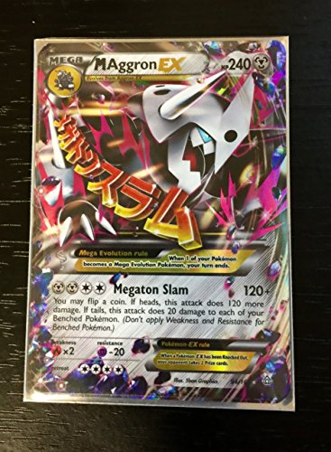 Pokemon - Mega-Aggron-EX (94/160) - XY Primal Clash - Holo
