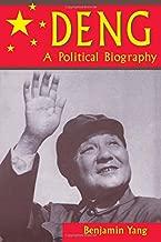 Deng: A Political Biography (East Gate Books)