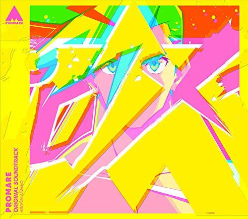 アニプレックス『「プロメア」オリジナルサウンドトラック(SVWC-70414)』