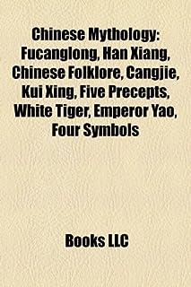 Chinese Mythology Introduction: Fucanglong, Han Xiang, Chinese Folklore, Cangjie, Kui Xing, Five Precepts, White Tiger, Em...