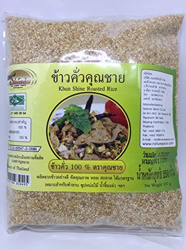 Toasted Rice Powder