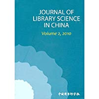 JOURNAL OF LIBRARY SCIENCE IN CHINA-Volume 2.2010