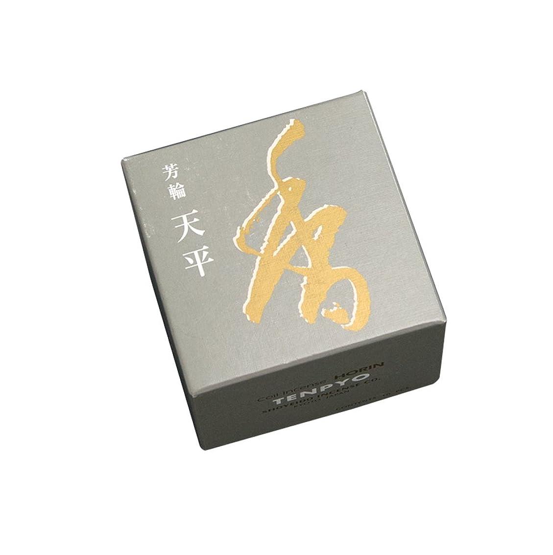 仮装起きる好ましい松栄堂のお香 芳輪天平 渦巻型10枚入 うてな角型付 #210521