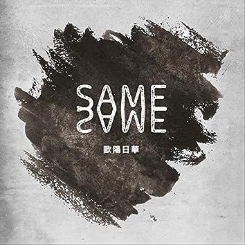 Same Same (feat. Romeu)