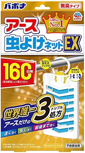 アース製薬 アース虫よけネットEX 160日用 アース製薬
