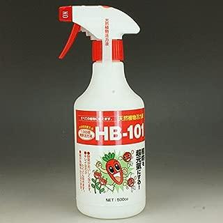 いよじ園 【薄めずそのまま使用できます】天然植物活力液 HB-101 スプレー式(500cc) 【盆栽道具】