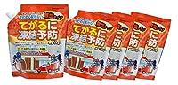 無塩タイプの凍結防止剤 『てがるに凍結予防』 1kg×10袋セット