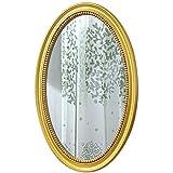 SXFYWYM Espejo De Pared Decorativo, Espejo De Maquillaje Colgante con Grabado Vintage, Tocador De Sala De Estar De...