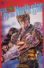 Fist of the North Star #1, (A Cry From The Heart), January 1989