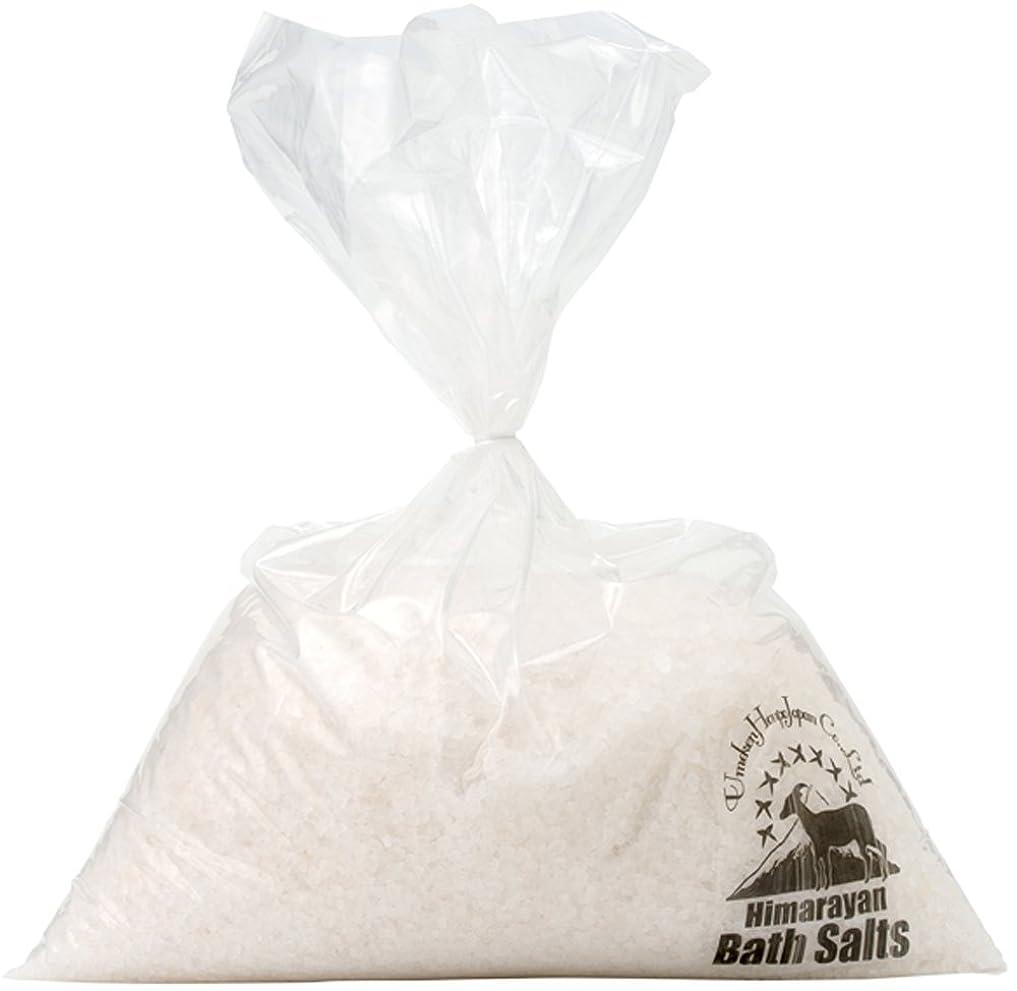 舗装する辛な見る人ヒマラヤ岩塩 バスソルト ホワイト 小粒 10kg