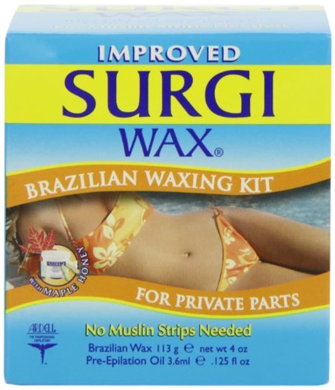 変えるおもちゃナラーバーブラジリアン ワックス (ビキニライン用) Brazilian Waxing Kit For Private Parts【並行輸入品】