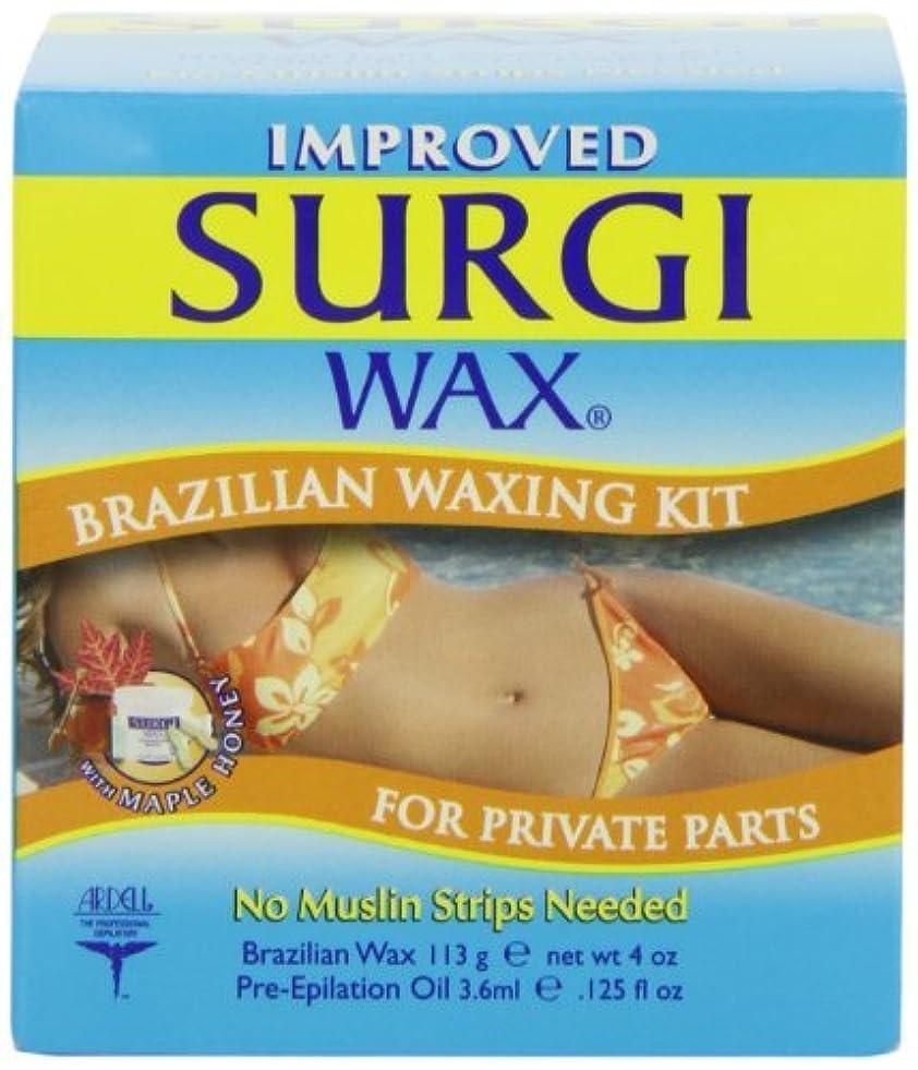 紳士フラップクラフトブラジリアン ワックス (ビキニライン用) Brazilian Waxing Kit For Private Parts【並行輸入品】
