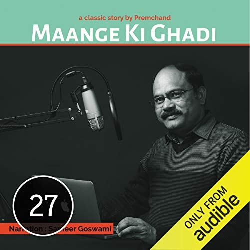 Maange Ki Ghadi cover art
