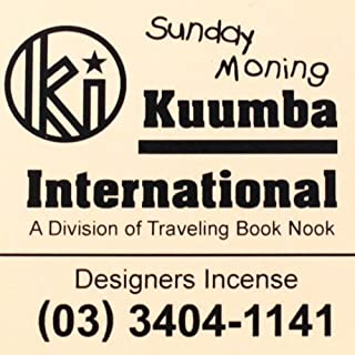 (クンバ) KUUMBA『incense』(Sunday Morning) (Regular size)