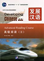 Developing Chinese - Advanced Reading Course vol.2