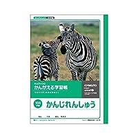 (業務用セット) キョクトウ・アソシエイツ 学習ノート かんがえるノート L418 1冊入 〔×10セット〕