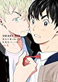 スニーキーレッド 3 (on BLUEコミックス)