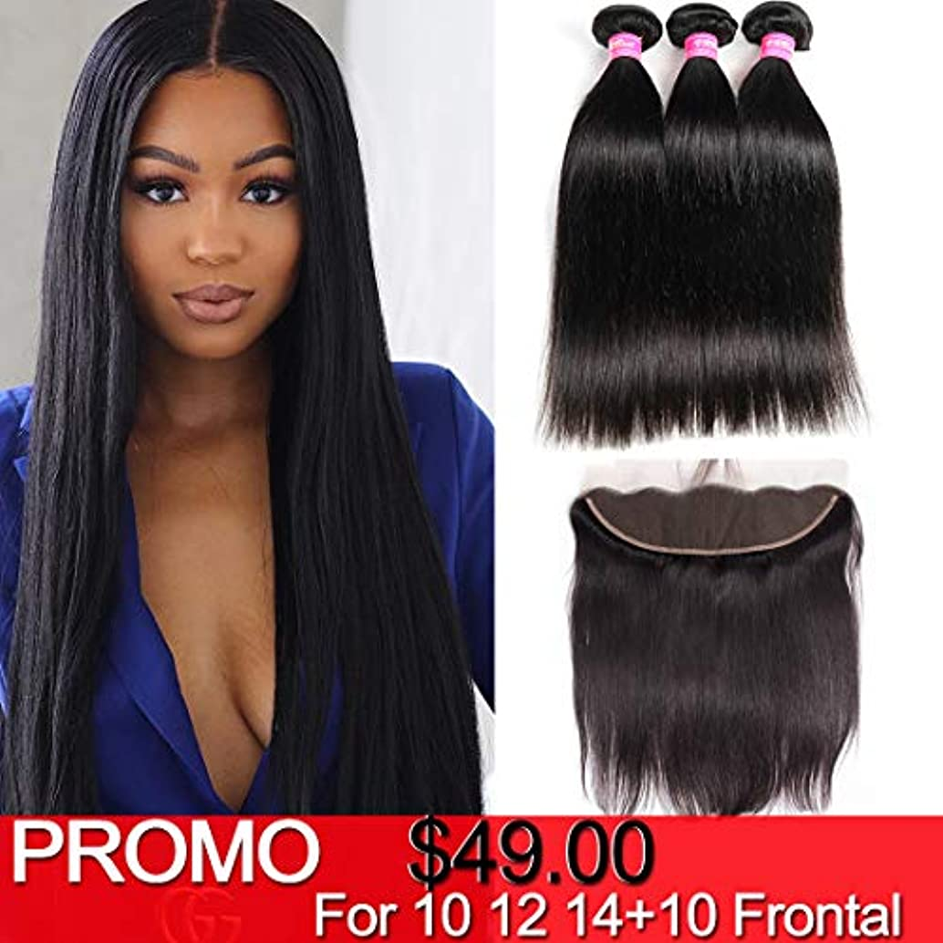 VRBest Brazilian Straight 3 Bundles With Lace Frontal Closure 13x4 Free Part with Baby Hair Brazilian Virgin Human Hair Extensions Unprocessed Bundles with Lace Frontal Natural Color (10 12 14 +10)