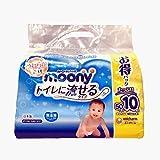 moony(ムーニー)【おしりふき】トイレに流せるタイプ 詰替 500枚(50枚×10)