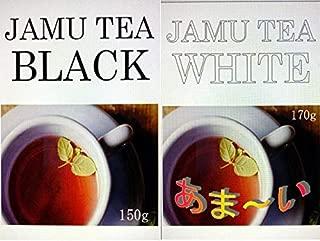 ジャムーティー JAMU TEA ブラック無糖&ホワイト有糖 各1袋セット 花粉 鼻炎 すっきり