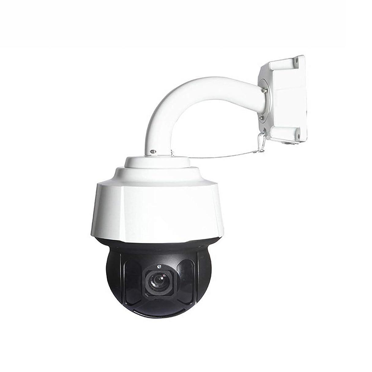 爆発物地下鉄アルプスノウ建材貿易 30倍PTZ監視カメラ (色 : ホワイト)