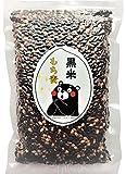 もち麦 黒米 W ブレンド 熊本県産 500g 食物繊維 βグルカン ポリフェノール 真空パック