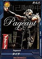 キングオブプロレスリング第12弾/BT12-041/C/タイチ/Pageant
