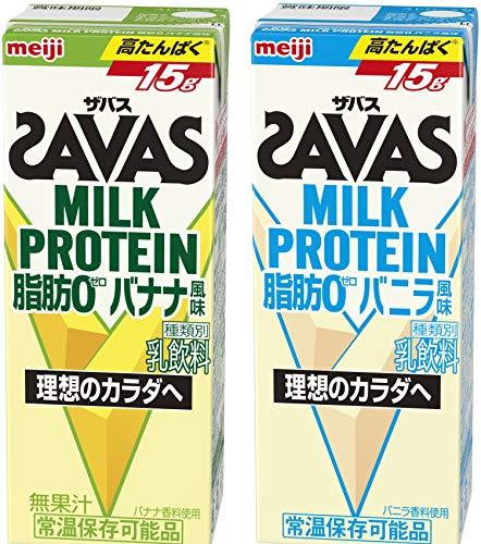 【セット買い】ザバス ミルクプロテイン 脂肪0 バニラ・バナナ風味 2種 各1ケース【200ml×48本】セット