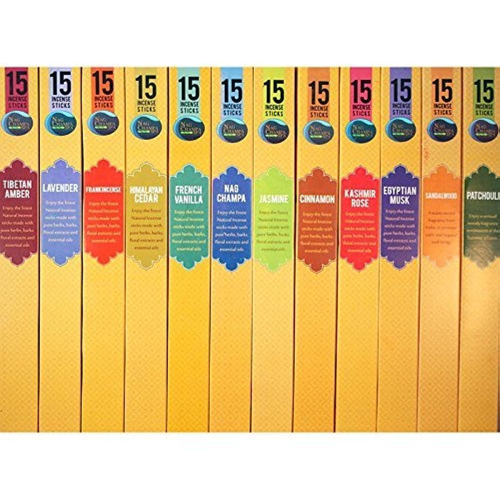 溝本当に部屋を掃除するSpa Nag Champa Incense人気Fragrances Sampler?–?12ボックス(15?Sticks Ea) Nag Champa、サンダルウッド、パチュリ、ラベンダー、ジャスミン、ムスクFrankincense Himalayan杉、フランス語、バニラ、エジプト、Kashmirローズ&シナモン