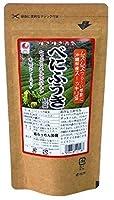 べにふうき緑茶 20袋×3 花粉対策で話題の紅富貴 花粉の季節はメチル化カテキンが豊富なべにふうきで快適に